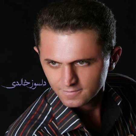 Delsoz Khaledi     Bavanem   www.ahang kordi.ir - دانلود آهنگ دلسوز خالدی بنام باوانم